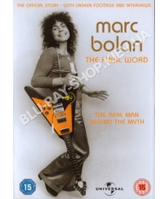 Marc Bolan - The Final Word [DVD]