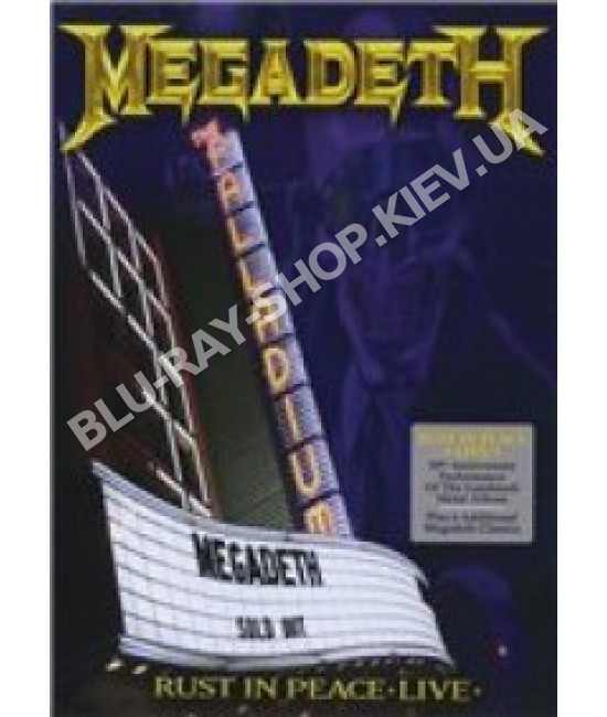 Megadeth - Rust In Peace Live [DVD]