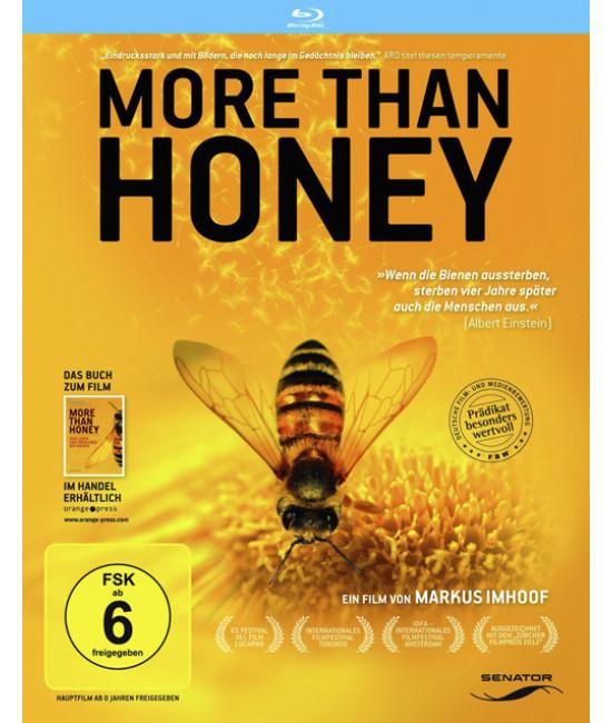 Больше, чем мёд [Blu-ray]