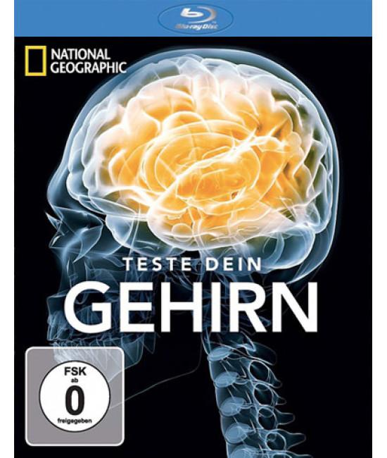 National Geographic: Испытайте свой мозг [Blu-Ray]