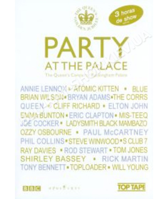 Party at the Palace - The Queen`s Concerts Buckingham Palace  [D