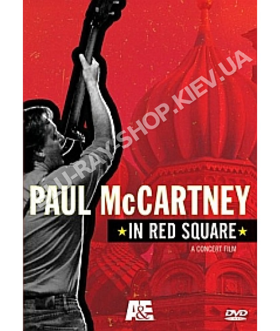 Paul McCartney - Live in Red Square [DVD]