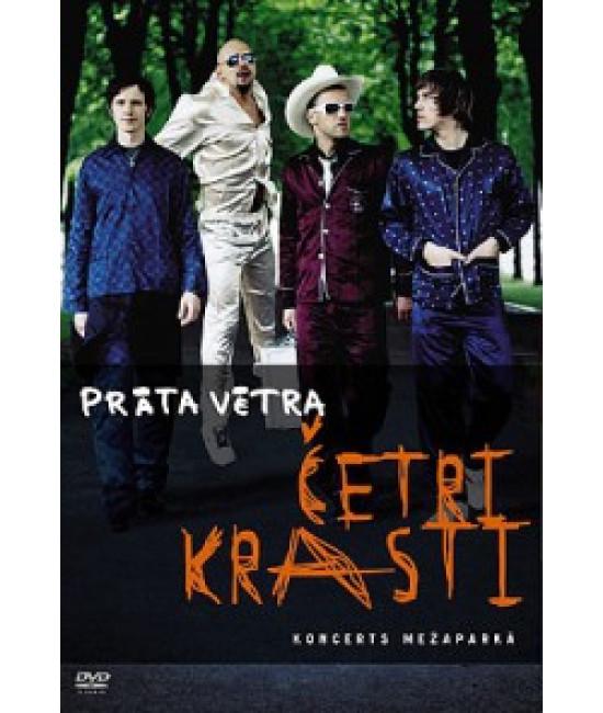 Prata Vetra - Cetri Krasti (Koncerts Mezaparka) [DVD]