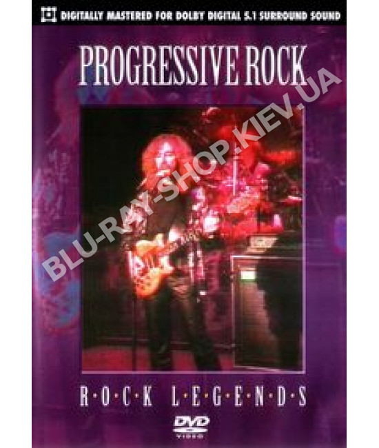 Progressive Rock - Rock Legends [DVD]