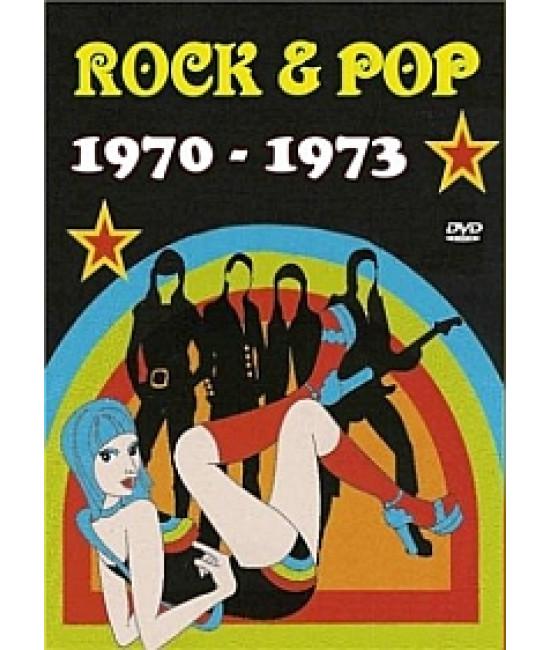 Rock & Pop 1970-1973 [DVD]