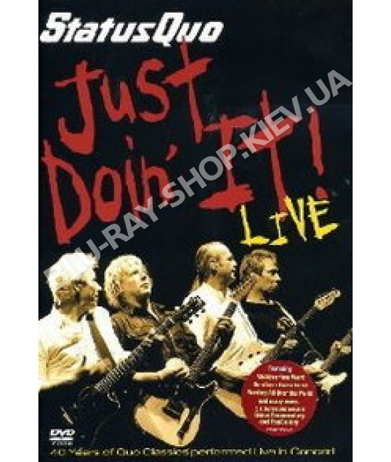 Status Quo - Just Doin  It Live [DVD]