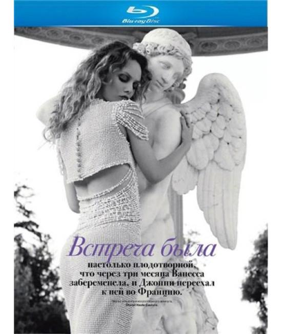 Vanessa Paradis - Une nuit а Versailles [Blu-Ray]