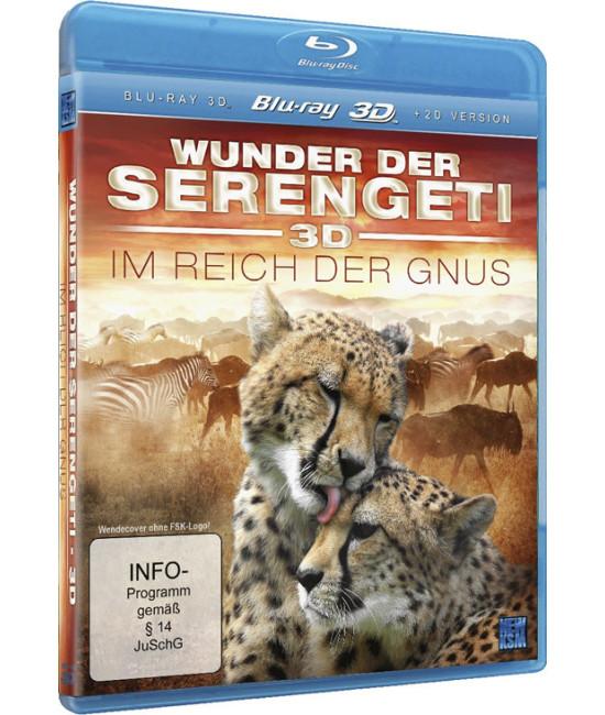 Чудеса Серенгети: Земля гну [3D Blu-ray]