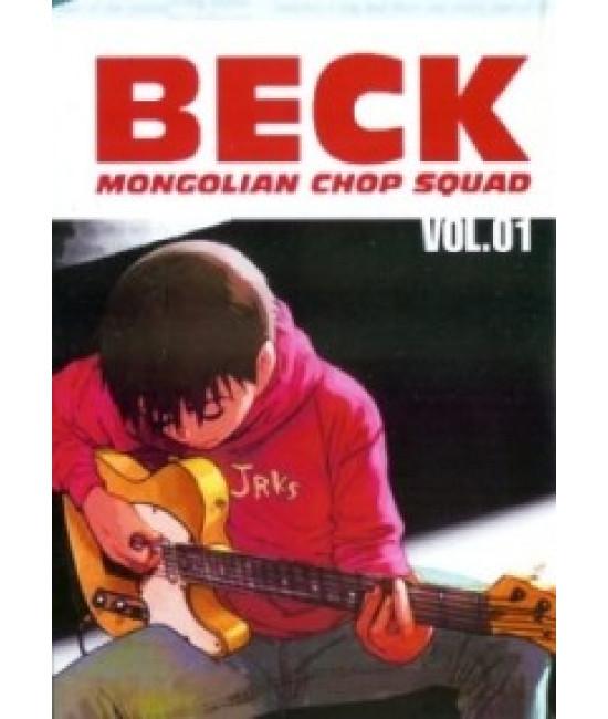 Бек [1 DVD]