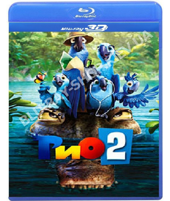 Рио 2 [3D/2D Blu-ray]