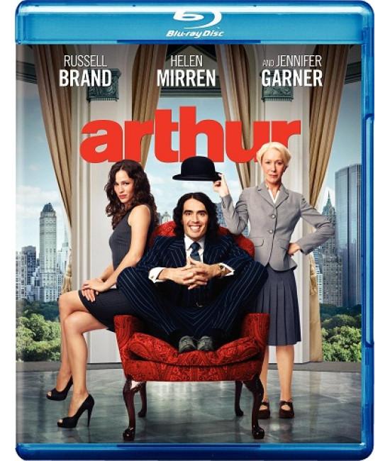 Артур. Идеальный миллионер [Blu-Ray]