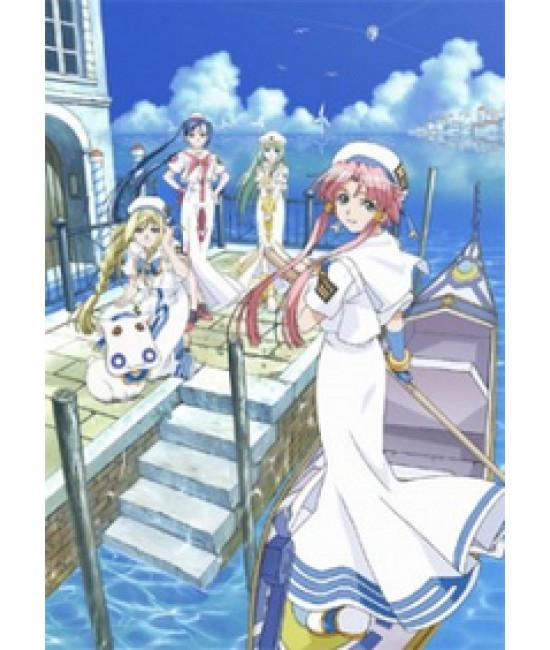 Ария (1-2 сезон) [1 DVD]