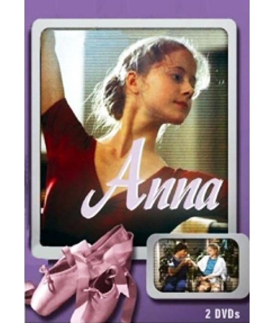 Анна [1 DVD]