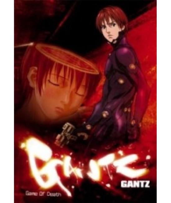 Ганц [1 DVD]