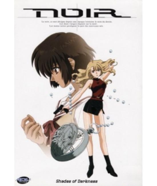 Нуар [1 DVD]