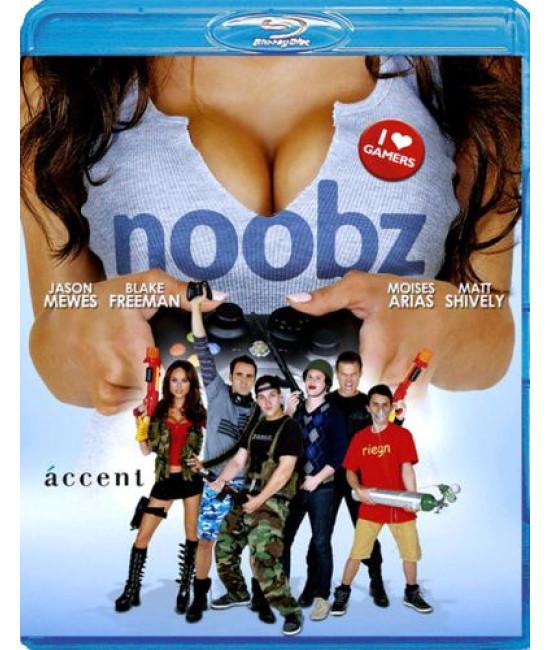 Нубы [Blu-ray]