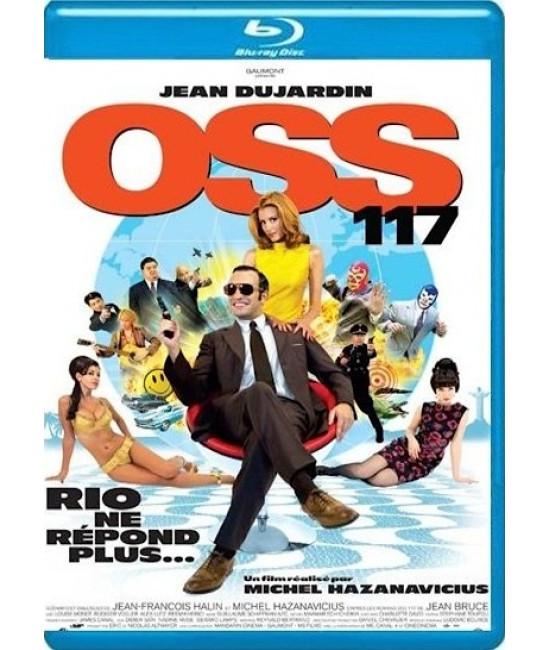 Агент 117: Миссия в Рио [Blu-Ray]