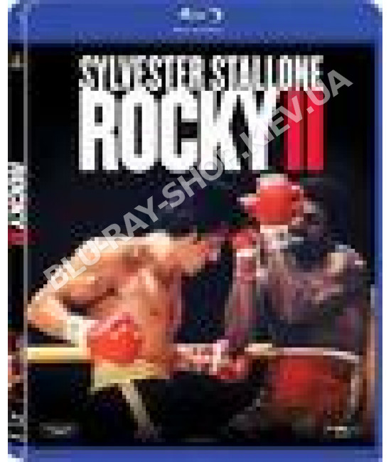 Рокки 2 [Blu-ray]