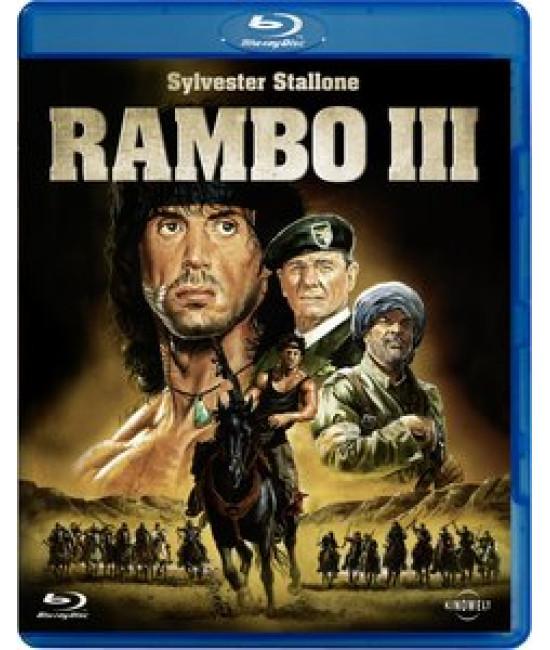 Рэмбо 3 [Blu-ray]