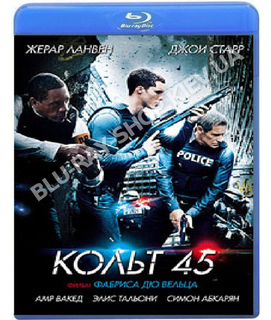 Кольт 45 [Blu-ray]