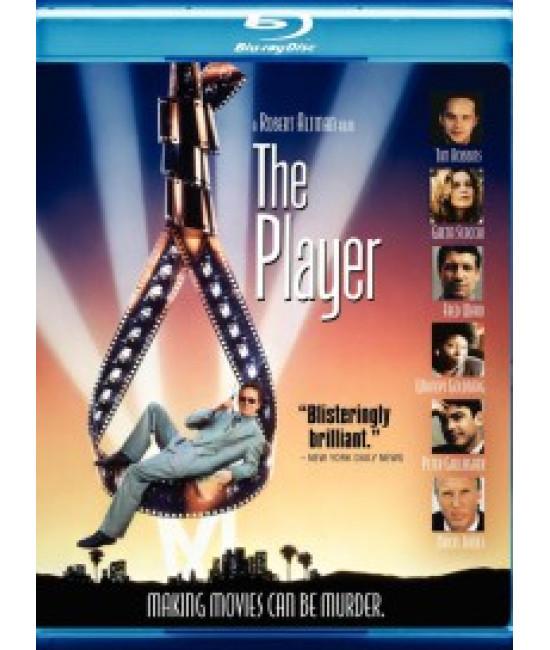 Игрок [Blu-Ray]