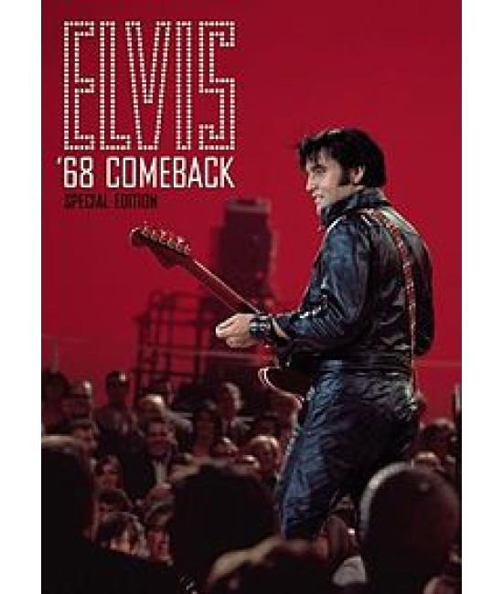 Элвис 68: Возвращение. Специальный Выпуск [DVD]