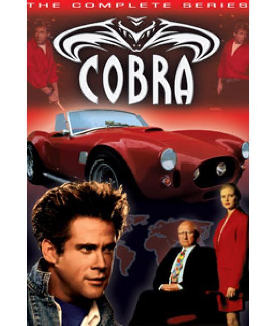 Кобра [1 DVD]
