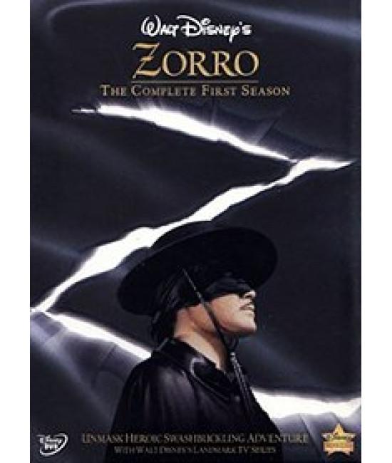 Зорро [1 DVD]