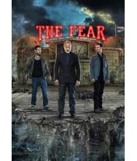 Страх [1 DVD]