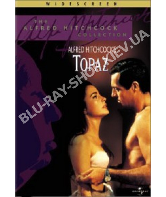 Топаз [Blu-Ray]