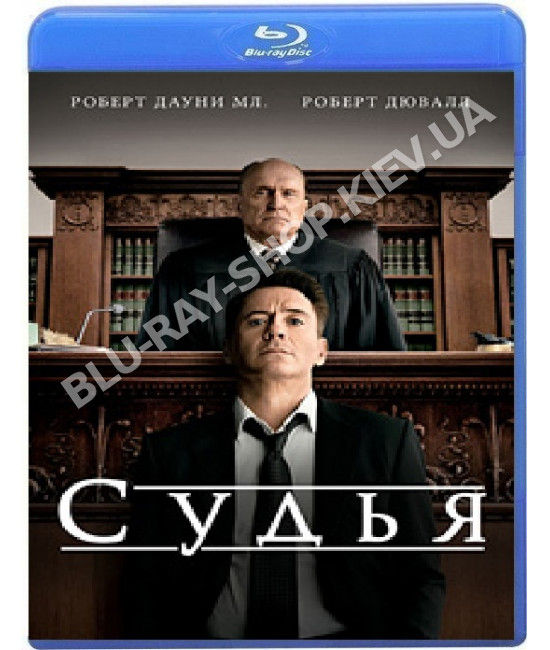 Судья [Blu-ray]
