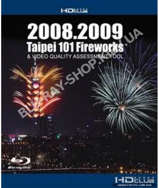 Тайбэй 101 Фейерверк / Taipei 101 Fireworks