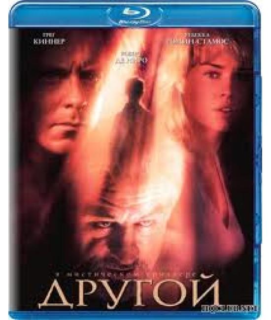 Другой [Blu-Ray]
