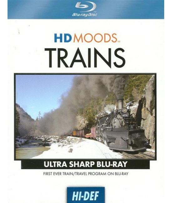 Поезда [Blu-Ray]
