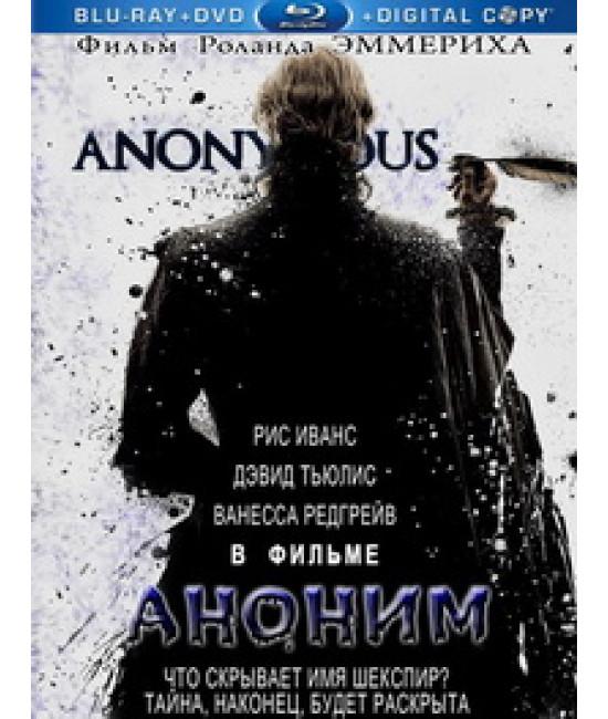 Аноним [Blu-Ray]