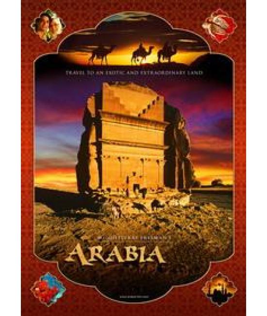 Аравия [Blu-Ray]