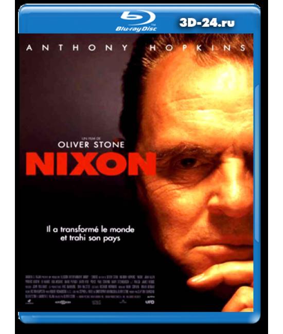 Никсон [Blu-ray]