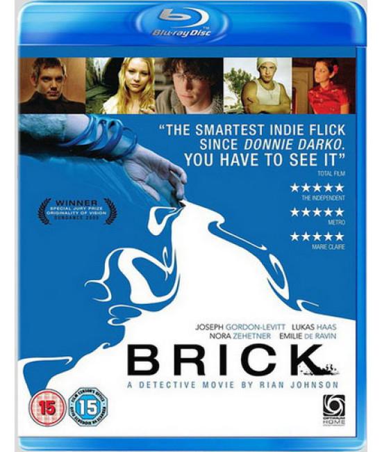 Кирпич [Blu-ray]
