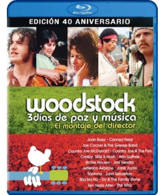 Вудсток. 3 дня мира и музыки [Blu-Ray]