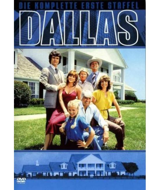 Даллас (1-2 сезоны) [2 DVD]