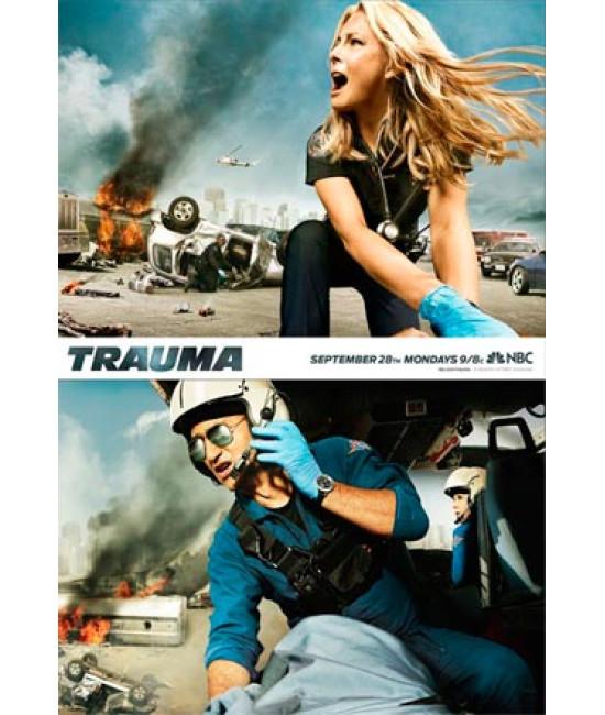 Травма (1 сезон) [1 DVD]