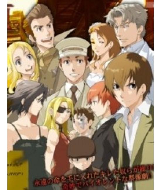Шумиха [1 DVD]