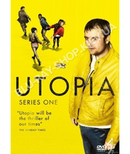 Утопия (1 сезон) [DVD]
