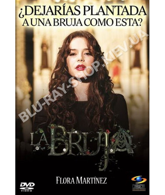 Ведьма [2 DVD]