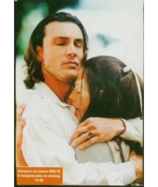Раузан [3 DVD]