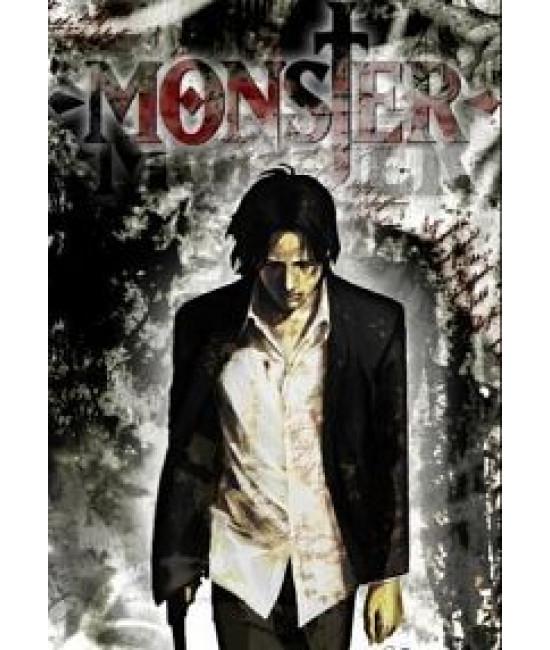 Монстр [3 DVD]