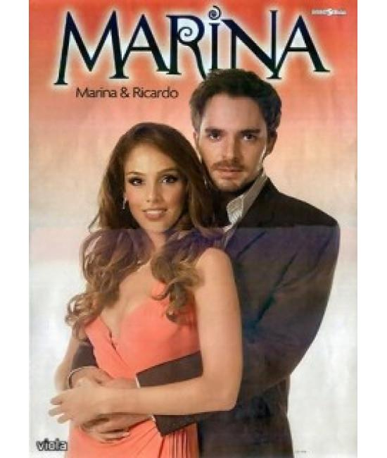 Марина [8 DVD]