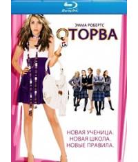Оторва [Blu-ray]