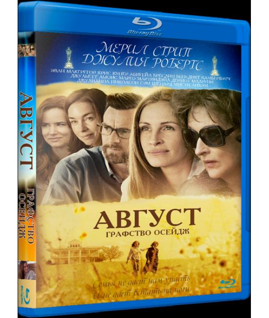 Август [Blu-ray]