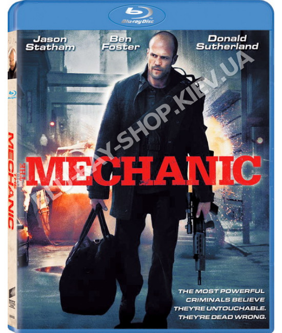 Механик [Blu-ray]